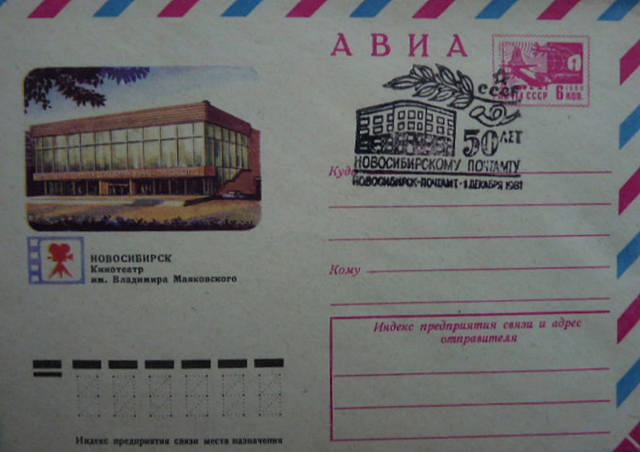 http://images.vfl.ru/ii/1599023719/0b73b85b/31512830_m.jpg