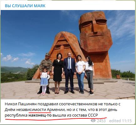https://images.vfl.ru/ii/1599035369/6046ae79/31514401.png