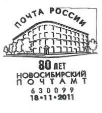 http://images.vfl.ru/ii/1599060098/bc599d7c/31519250_m.jpg