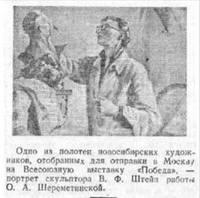http://images.vfl.ru/ii/1599064159/d6bc0505/31519835_s.jpg