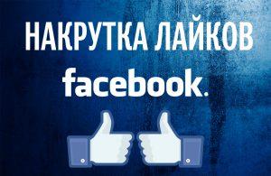 http://images.vfl.ru/ii/1599107398/9c6cb8a3/31523040.jpg