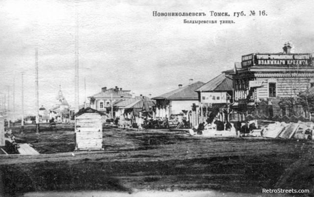 http://images.vfl.ru/ii/1599145789/0947e634/31530307_m.jpg