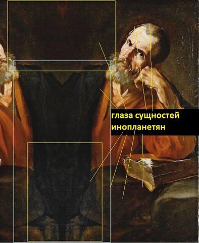 http://images.vfl.ru/ii/1599156164/265df229/31532081_m.jpg
