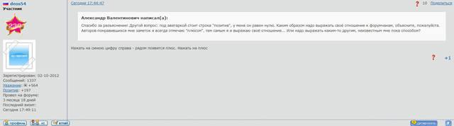 http://images.vfl.ru/ii/1599218319/b3dc1019/31538510_m.jpg