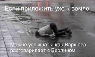 http://images.vfl.ru/ii/1599325960/f8284b6b/31550775.jpg
