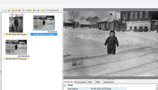 http://images.vfl.ru/ii/1599396773/377ee5db/31558081_m.jpg