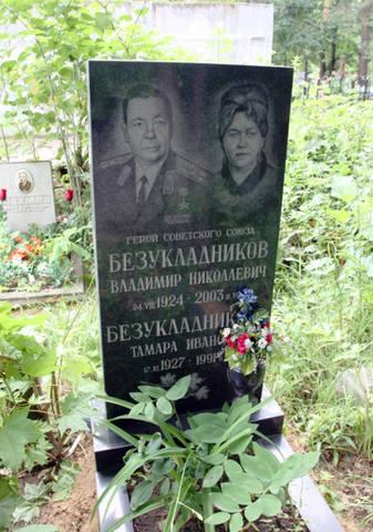 http://images.vfl.ru/ii/1599419803/e2d9cfe5/31561351_m.jpg