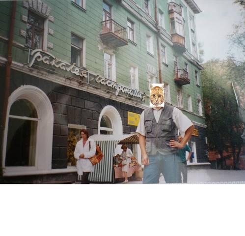http://images.vfl.ru/ii/1599488735/3f0098bb/31568355_m.jpg