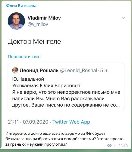 https://images.vfl.ru/ii/1599505995/6d331a2e/31570873.png