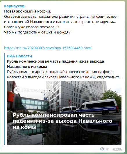 https://images.vfl.ru/ii/1599516490/c472cdf8/31571567.png