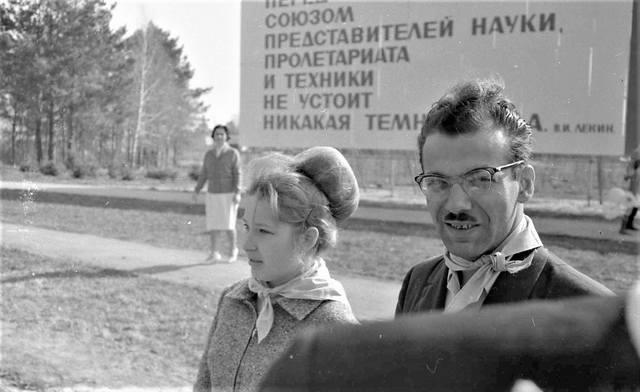 http://images.vfl.ru/ii/1599635720/12a39f92/31582609_m.jpg