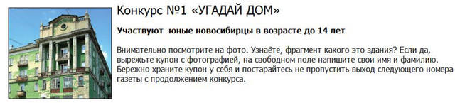 http://images.vfl.ru/ii/1599753893/0dd66150/31597445_m.jpg
