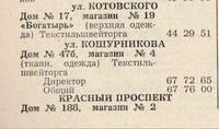 http://images.vfl.ru/ii/1599801702/44b9e20a/31601286_s.jpg
