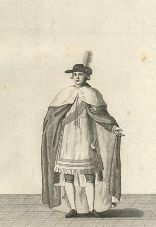 Орденское одеяние Кавалера Ордена Святого Александра Невского