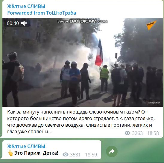 https://images.vfl.ru/ii/1599923752/5fec3b95/31613338.png