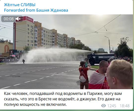 https://images.vfl.ru/ii/1600008820/3676f0e2/31621786.png