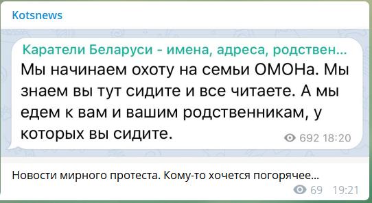 https://images.vfl.ru/ii/1600010601/f647c596/31622052.png