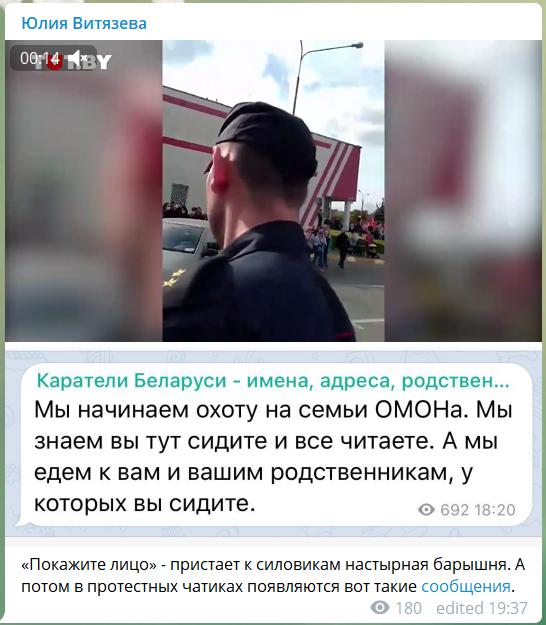 https://images.vfl.ru/ii/1600011609/ade85d99/31622191.png