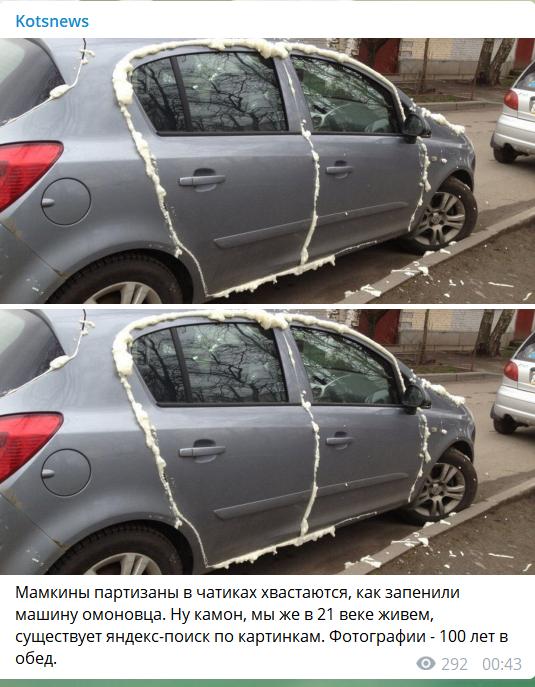 https://images.vfl.ru/ii/1600030018/4915ef6d/31624427.png