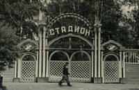 http://images.vfl.ru/ii/1600189209/755683e4/31641118_s.jpg