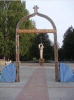 http://images.vfl.ru/ii/1600189396/aced3056/31641148_s.jpg