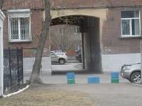 http://images.vfl.ru/ii/1600191324/1080008e/31641468_s.jpg