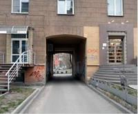 http://images.vfl.ru/ii/1600191324/39964d04/31641467_s.jpg