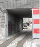 http://images.vfl.ru/ii/1600191967/4d9b1d8f/31641568_s.jpg