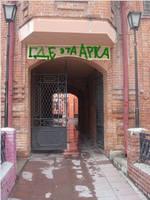 http://images.vfl.ru/ii/1600193144/4547696d/31641743_s.jpg
