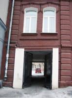 http://images.vfl.ru/ii/1600193470/6d8eb256/31641779_s.jpg