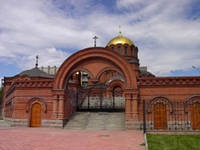 http://images.vfl.ru/ii/1600193728/90b31db7/31641812_s.jpg