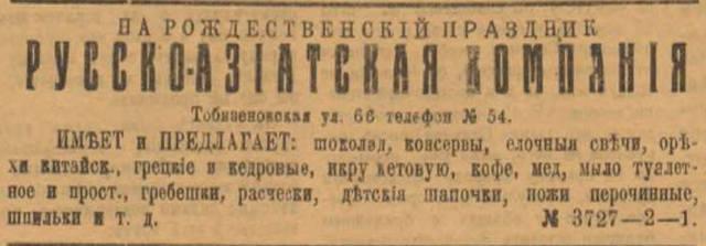 http://images.vfl.ru/ii/1600256643/50ce865e/31647257_m.jpg
