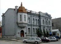 http://images.vfl.ru/ii/1600335947/52c20709/31656874_s.jpg