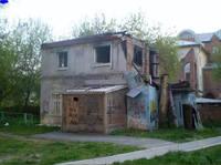 http://images.vfl.ru/ii/1600341525/982bf1f0/31658174_s.jpg