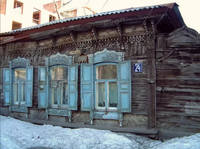 http://images.vfl.ru/ii/1600341562/ea45466f/31658180_s.jpg