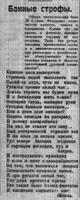 http://images.vfl.ru/ii/1600361547/9f07baf3/31661536_s.png