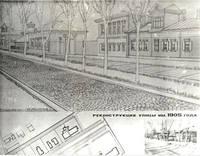 http://images.vfl.ru/ii/1600367541/3af8d95d/31662839_s.jpg