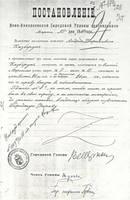 http://images.vfl.ru/ii/1600367654/c9275462/31662851_s.jpg