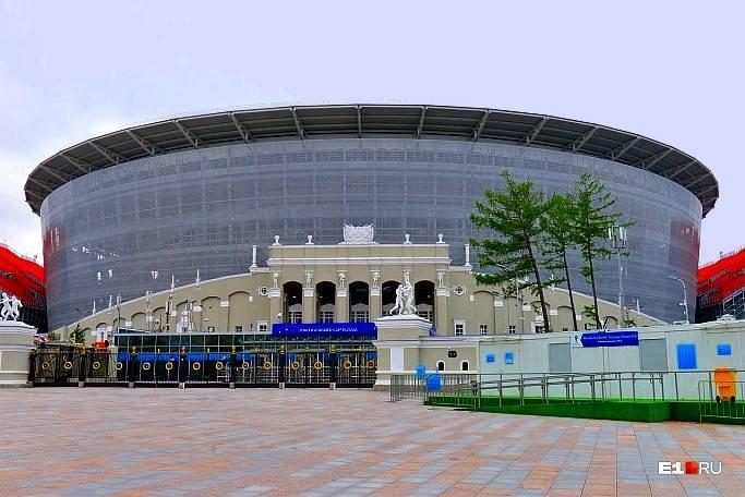 фасад стадиона