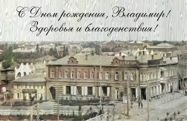 http://images.vfl.ru/ii/1600504518/5f0f9adf/31675724_m.jpg