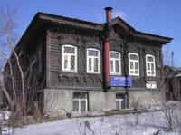 http://images.vfl.ru/ii/1600513352/1dbfd9a8/31676587_s.jpg
