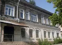 http://images.vfl.ru/ii/1600513503/f5836893/31676606_s.jpg