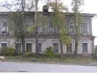http://images.vfl.ru/ii/1600513720/d7011402/31676630_s.jpg