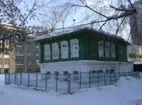 http://images.vfl.ru/ii/1600517252/bfd07f52/31677109_s.jpg