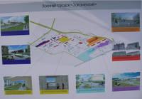 http://images.vfl.ru/ii/1600523404/193acc3f/31678116_s.jpg