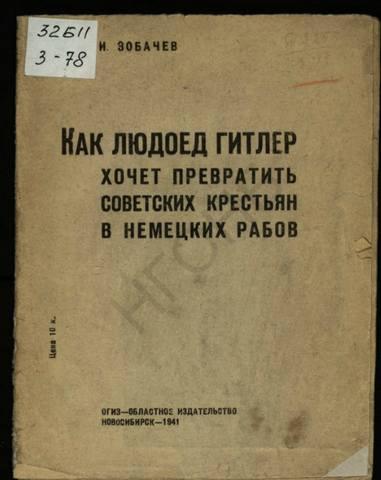 http://images.vfl.ru/ii/1600527289/3a6f6fb9/31678613_m.jpg