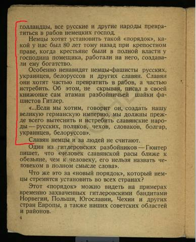 http://images.vfl.ru/ii/1600527289/56cf6fe7/31678615_m.jpg