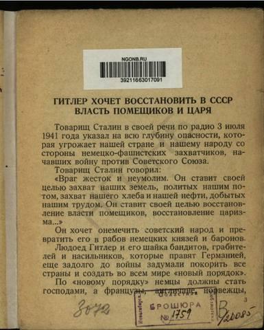 http://images.vfl.ru/ii/1600527289/99fa1eaa/31678614_m.jpg