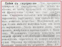 http://images.vfl.ru/ii/1600598537/4f0f21c5/31687827_s.jpg