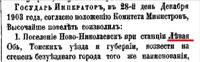 http://images.vfl.ru/ii/1600606282/a50dace8/31688778_s.jpg